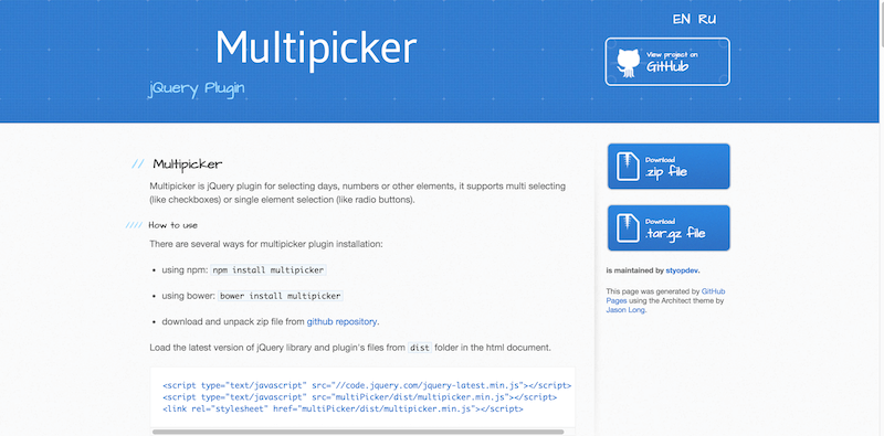 Multipicker